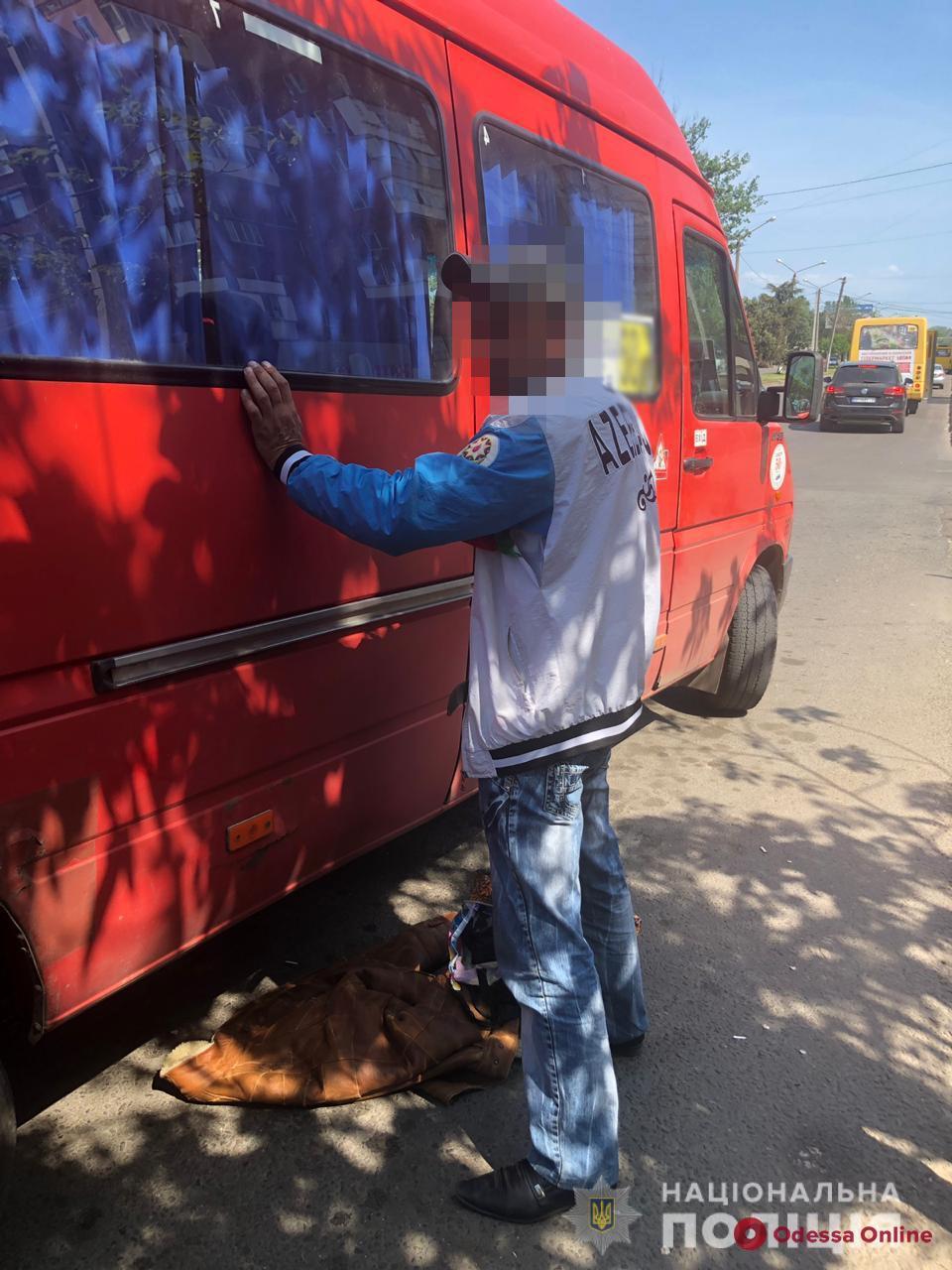 Житель Одесской области «обчистил» диспетчера автостанции и скрылся на маршрутке