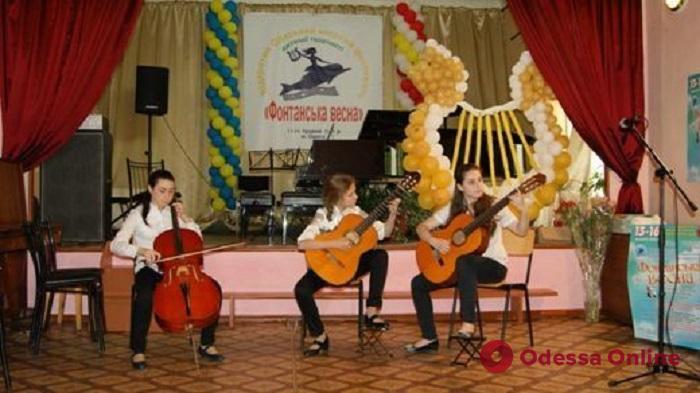 «Фонтанская весна»: на фестивале в Одессе выступят 500 юных музыкантов