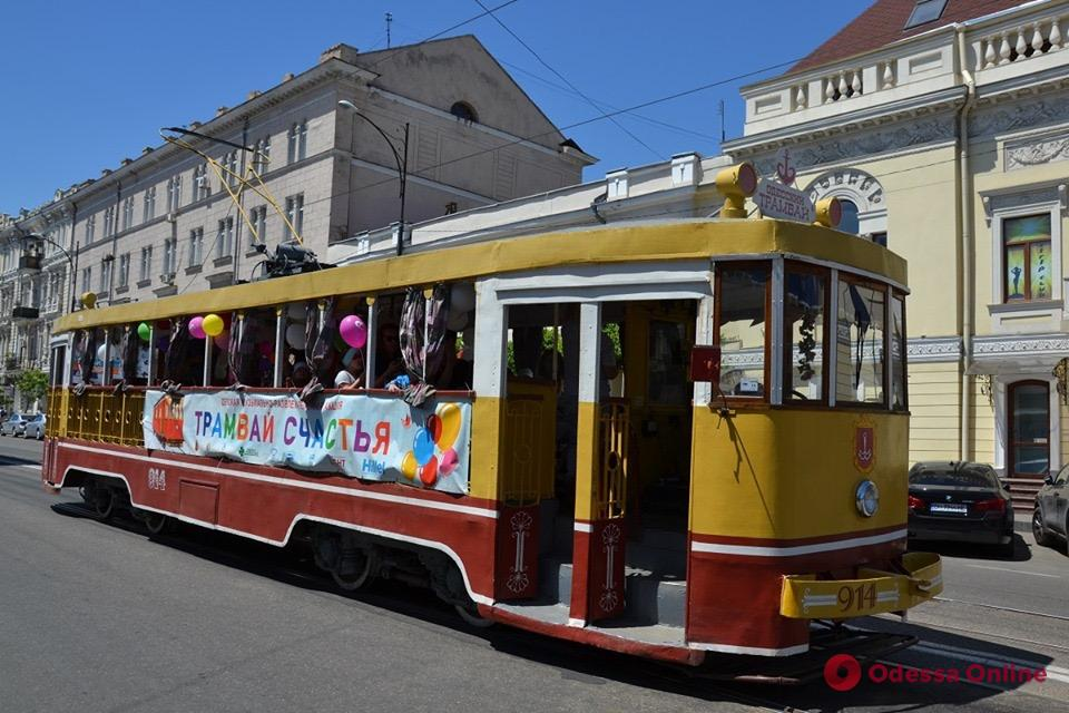 В воскресенье по Одессе будет курсировать «трамвай счастья»