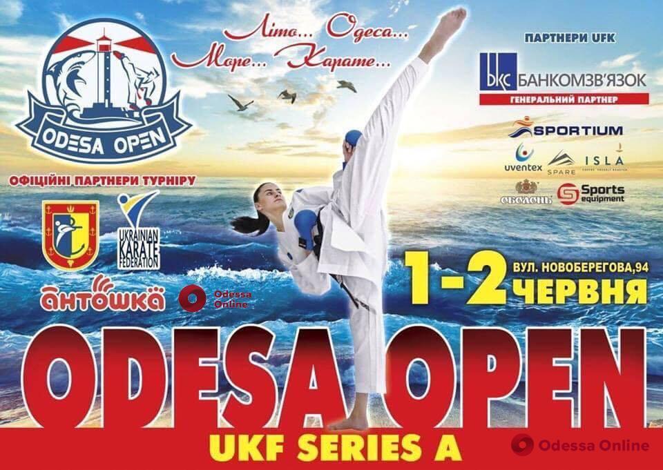 В Одессе пройдет крупный международный турнир по каратэ