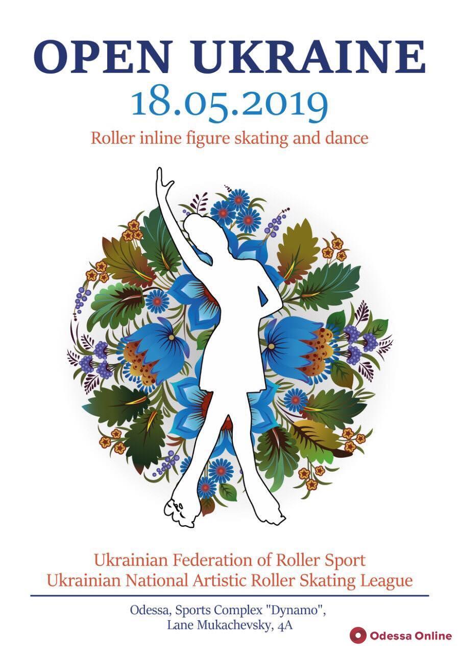 В Одессе пройдут всеукраинский и международный турниры по фигурному катанию на роликовых коньках