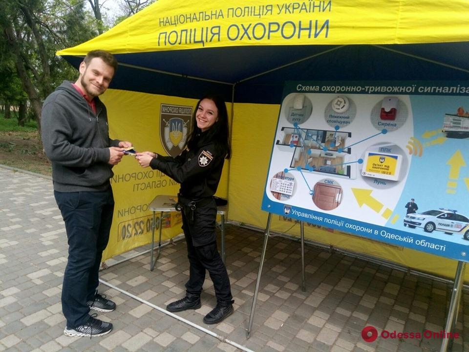 В Одессе появились рекламно-информационные палатки полиции охраны