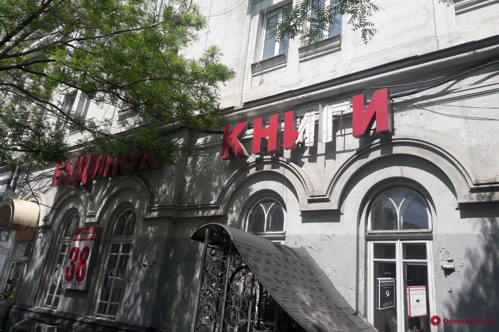 В Одессе демонтировали 83 рекламные конструкции