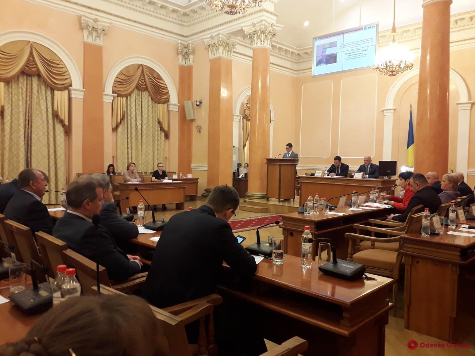 В Одессе утвердили заказчика проекта землеотвода нового спорткомплекса