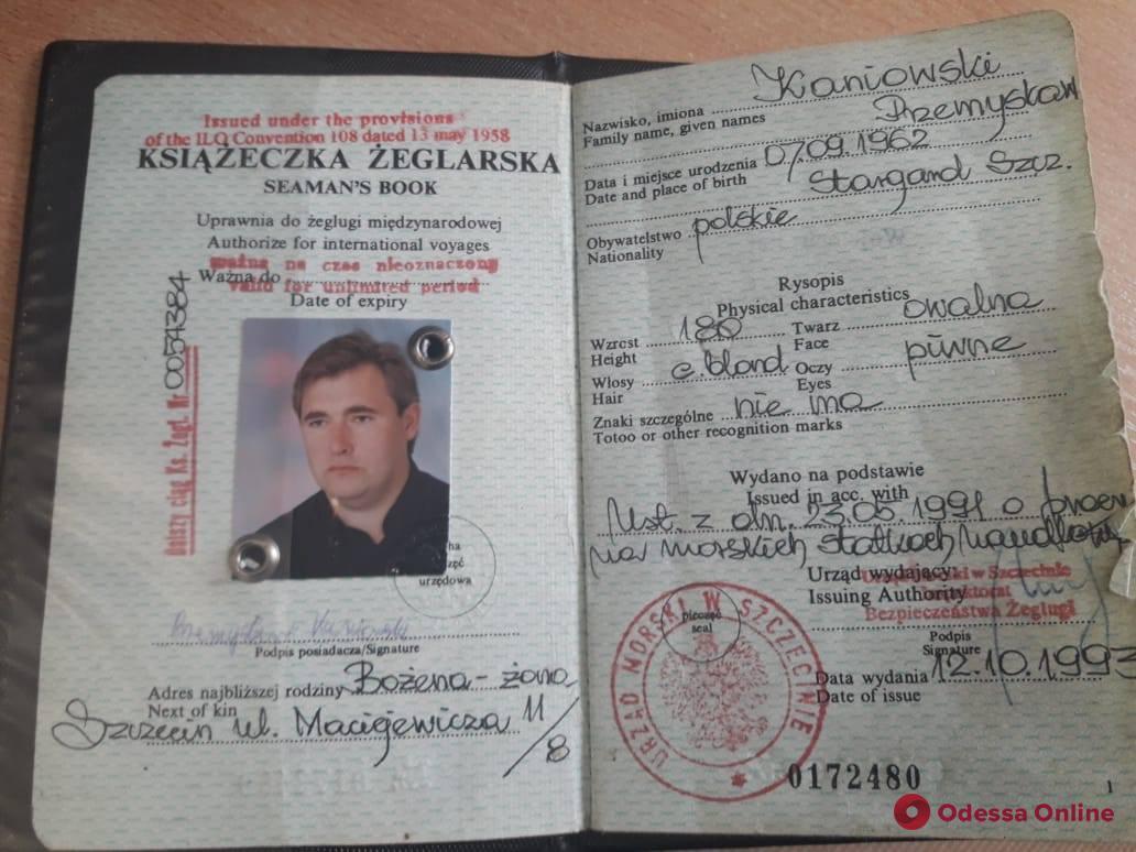 В Одессе ищут потерявшего документы поляка