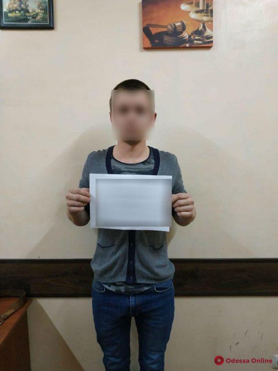 Напал на женщину у банкомата: в Одессе задержали грабителя