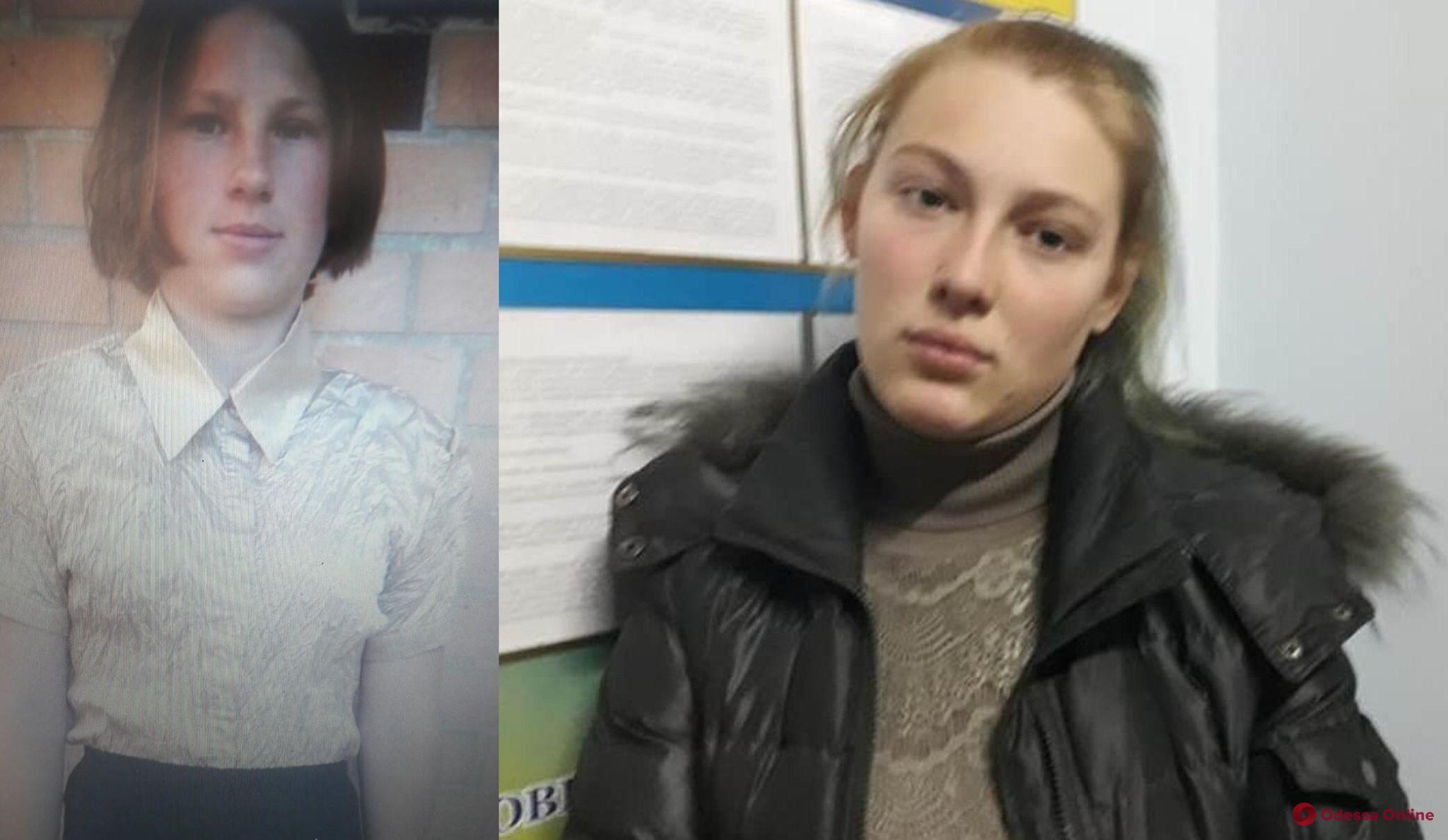 В Одесской области ищут пропавших девочек-подростков
