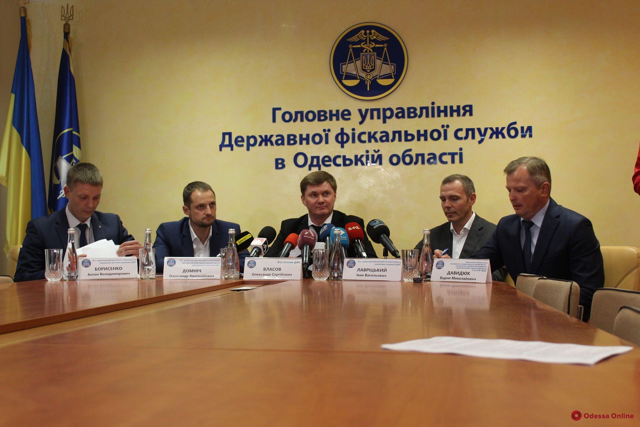 Одесские фискалы рассказали о старте спецоперации «Бастион»