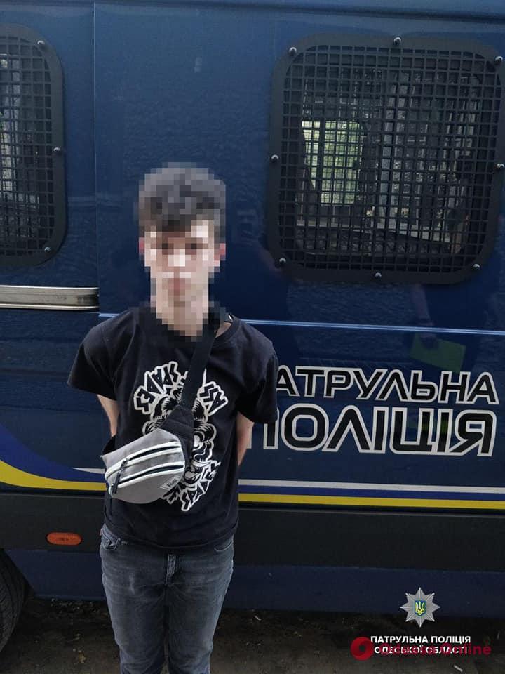 В Одессе задержали закладчиков с «товаром»