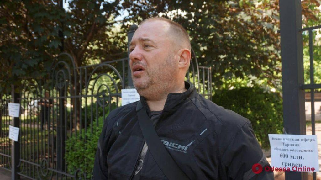 Одесский суд перенес апелляцию по делу о глубоководном выпуске