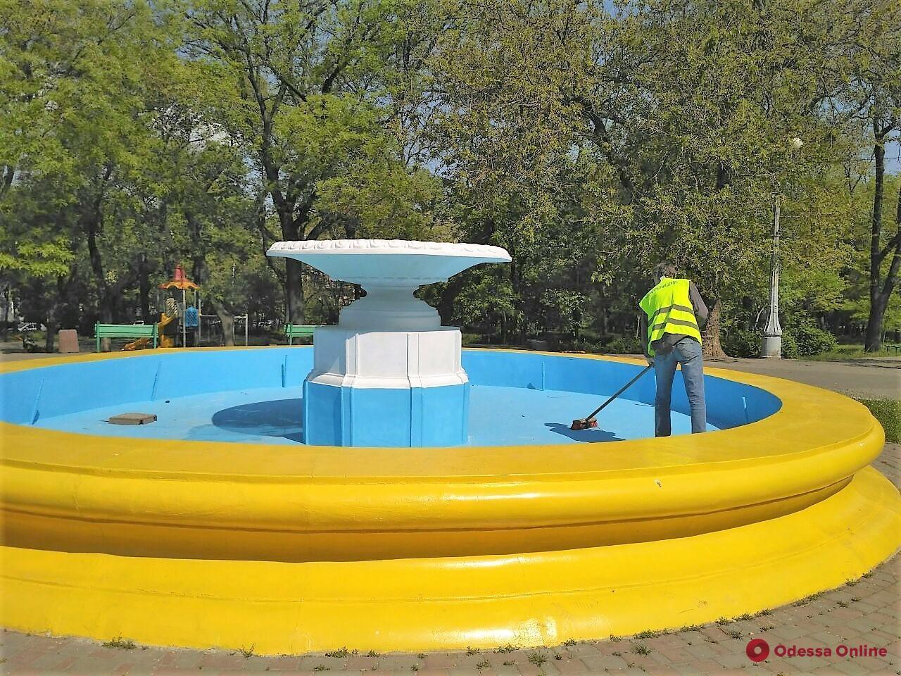 В парке Шевченко отремонтировали фонтан