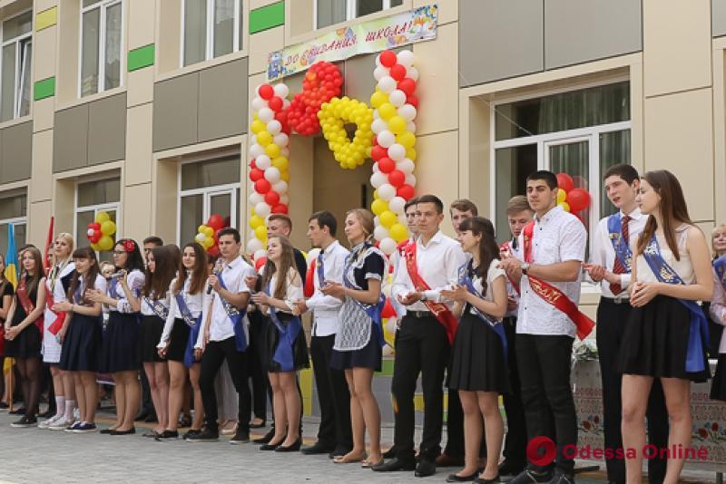 Последний звонок в одесских школах прозвенит 31 мая
