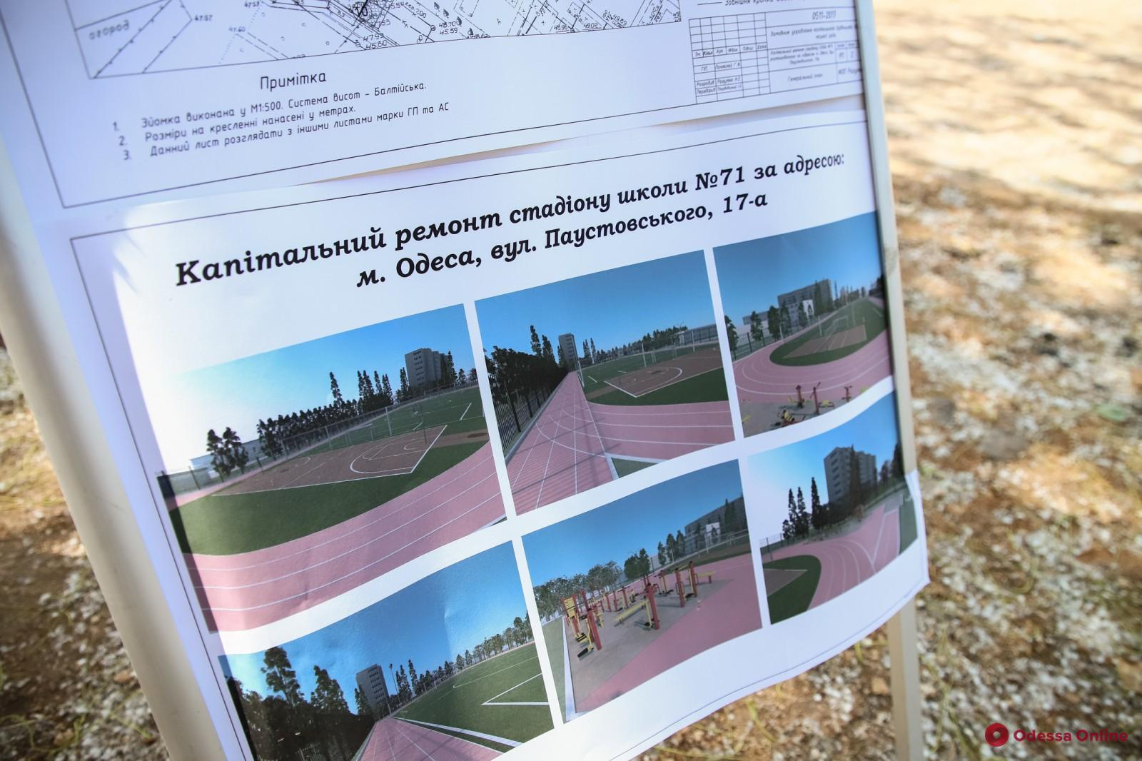 Мэр Одессы проинспектировал ремонт в школе и детсаду на поселке Котовского (фото)