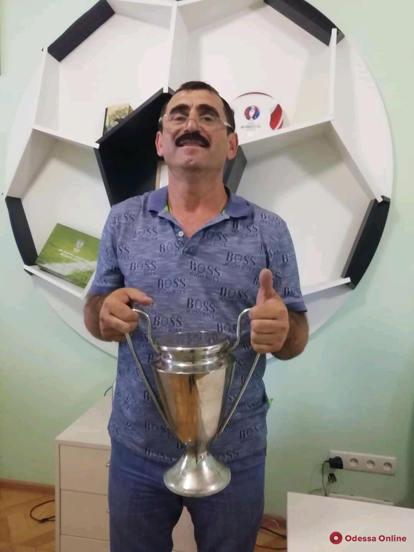 Читатель Odessa.online помог вернуть похищенный в Одессе Кубок Лиги чемпионов