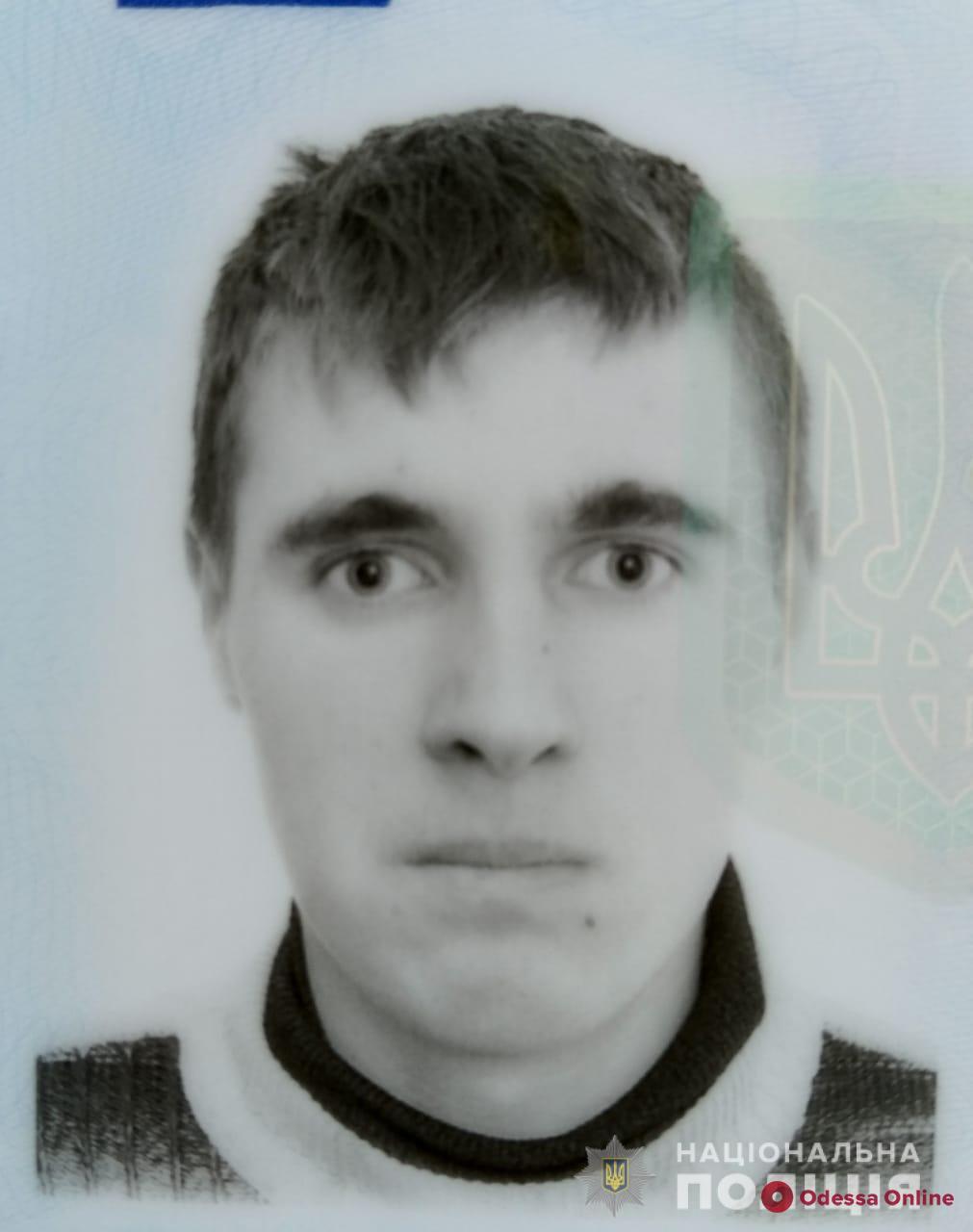 В Одесской области пропал 16-летний парень