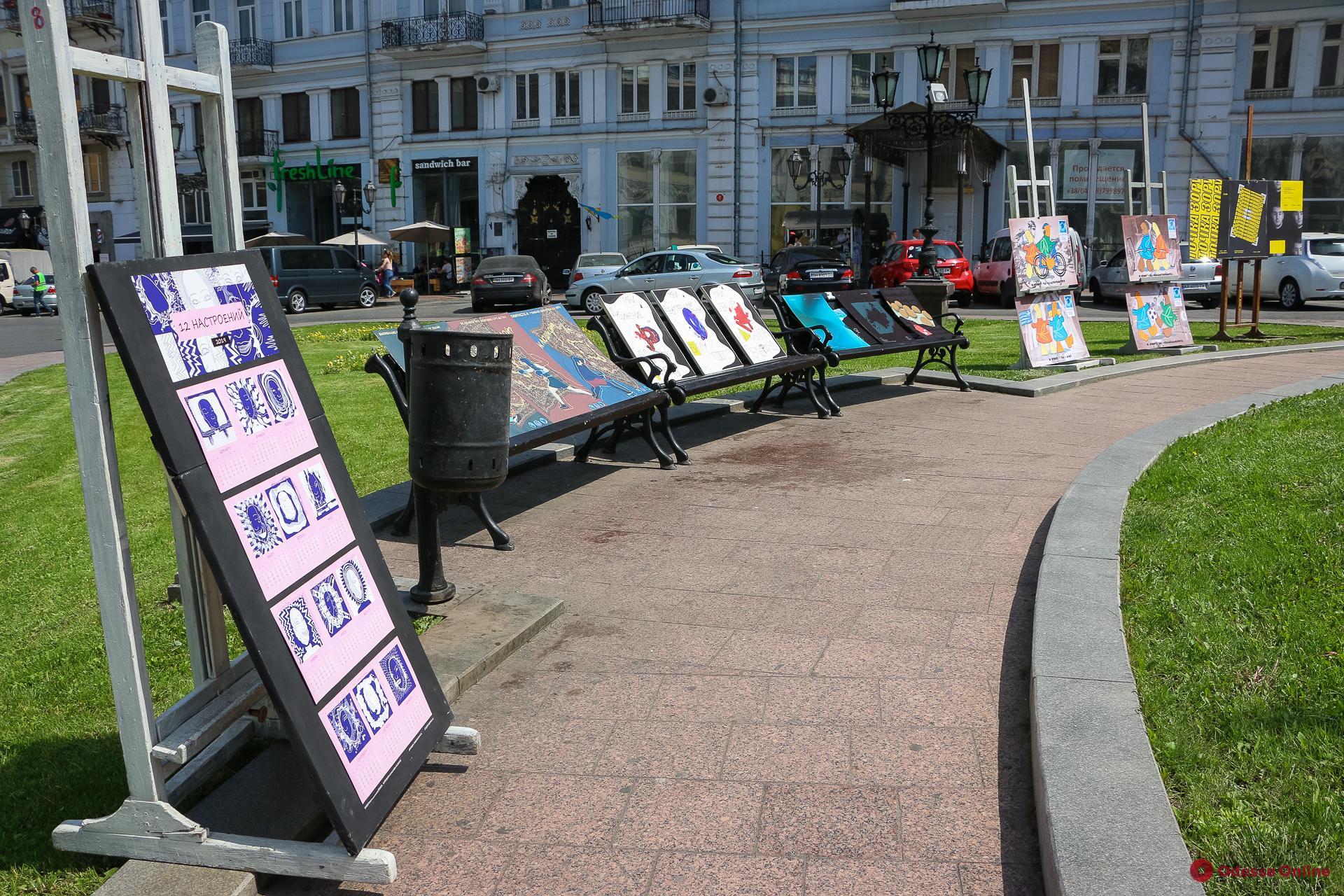Студенты одесской «Грековки» устроили галерею под открытым небом