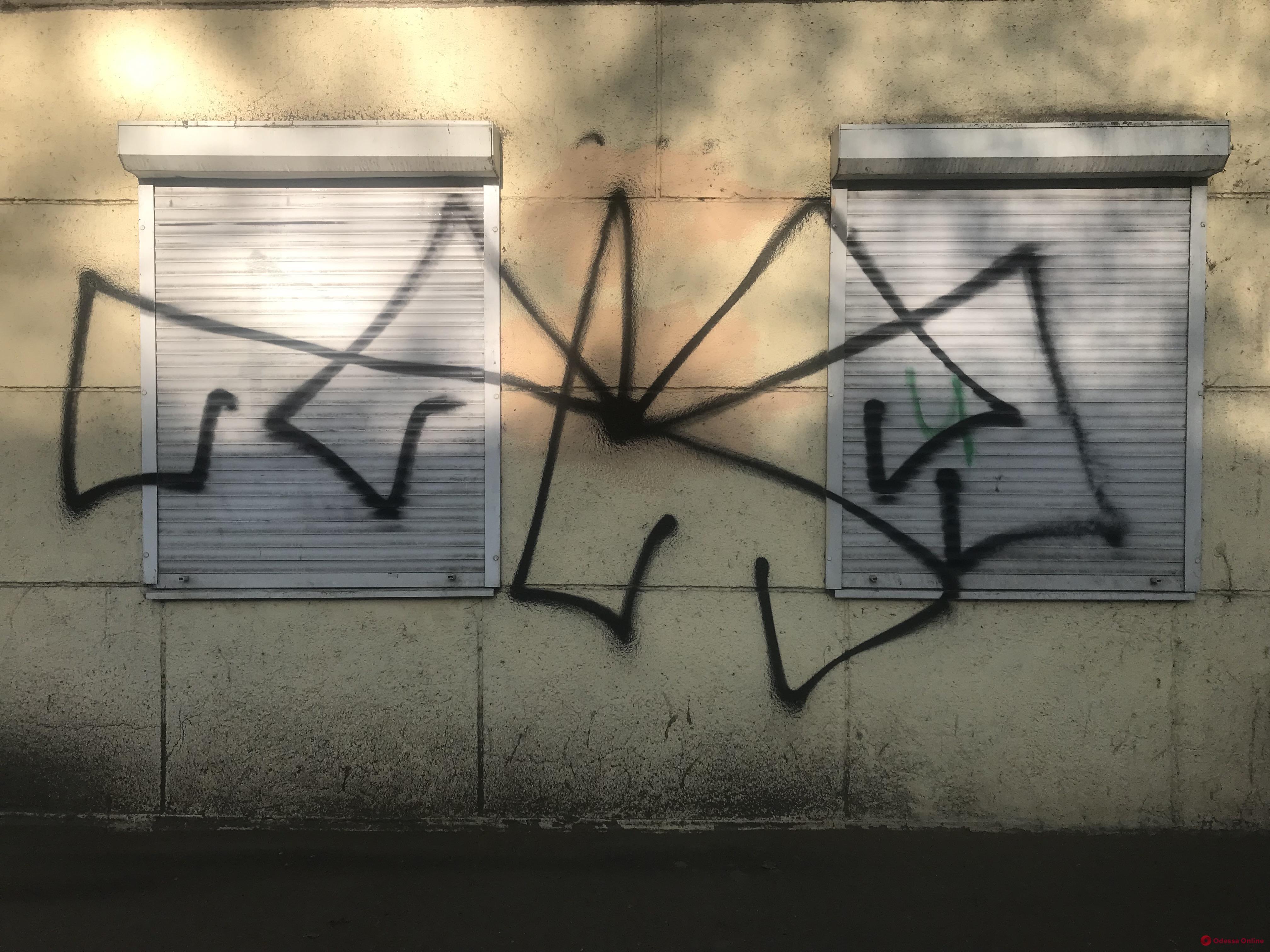 Пауки атаковали Одессу: массовые граффити паучьих лапок — вандализм или протест?
