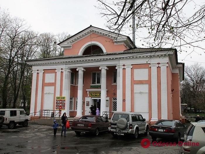 В Одессе благоустроят сквер возле кинотеатра «Вымпел»
