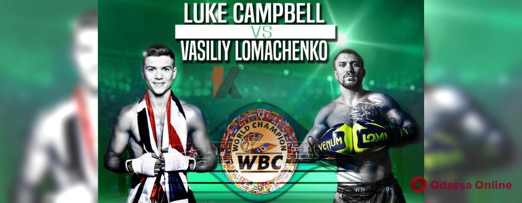 Василий Ломаченко выйдет в ринг в последний день лета