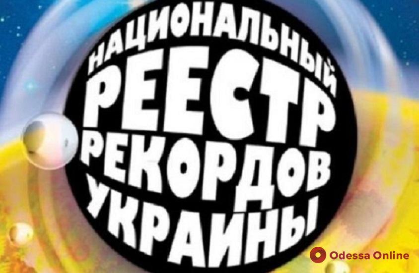 В парке Горького установят два национальных рекорда Украины