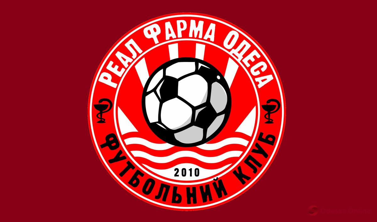 Одесские футболисты проиграли дома со счетом 0:5