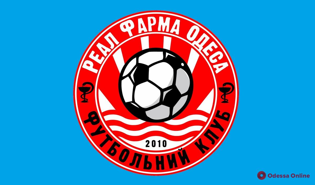 Одесские футболисты отобрали очки у одного из фаворитов второй лиги