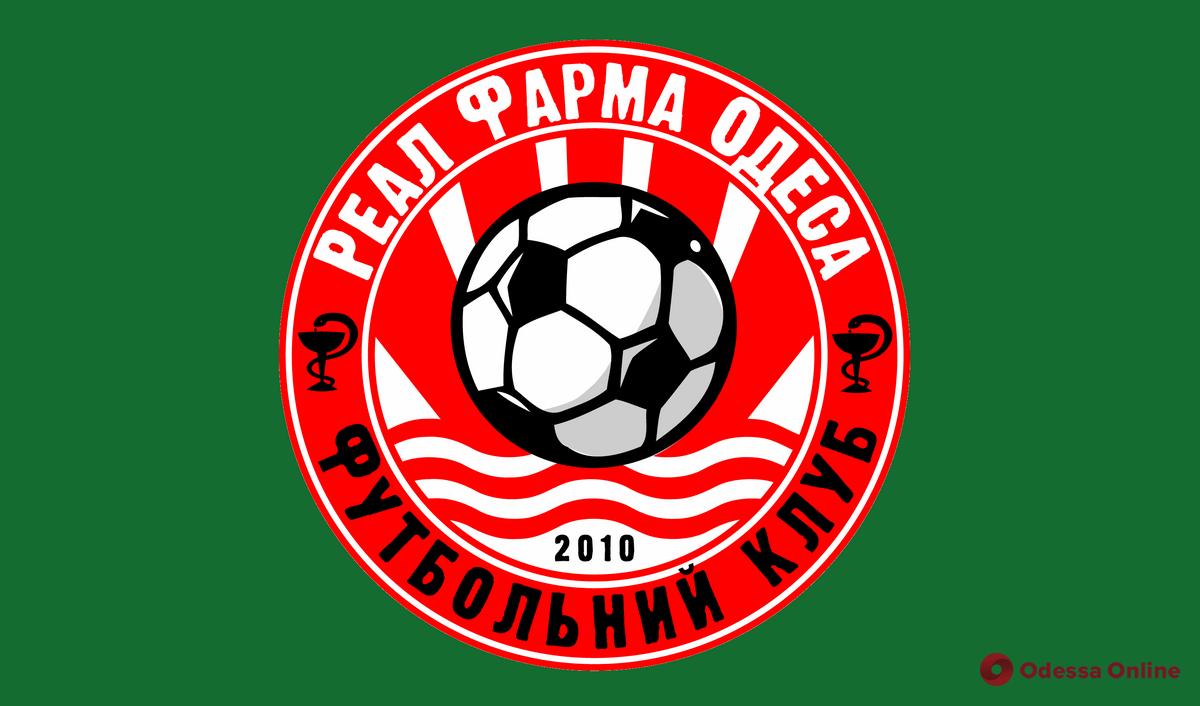 Одесские футболисты одержали первую победу в весенней части сезона