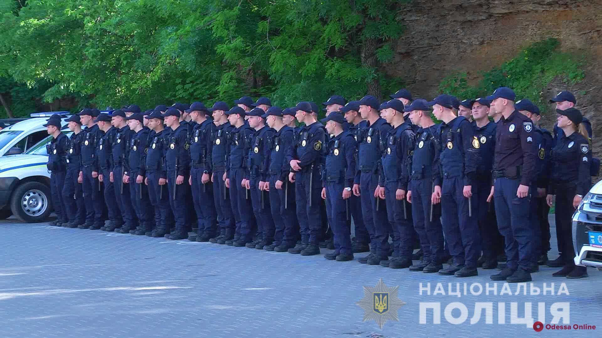 В Одессе заработала туристическая полиция