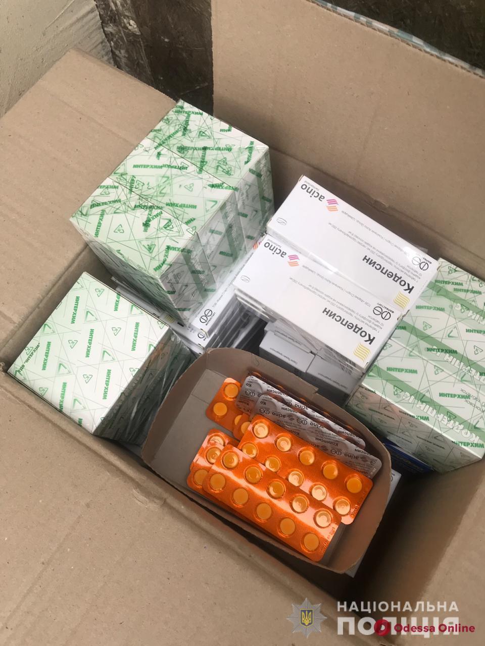 В Одесской области аптекарь продавала кодеиносодержащие препараты без рецепта