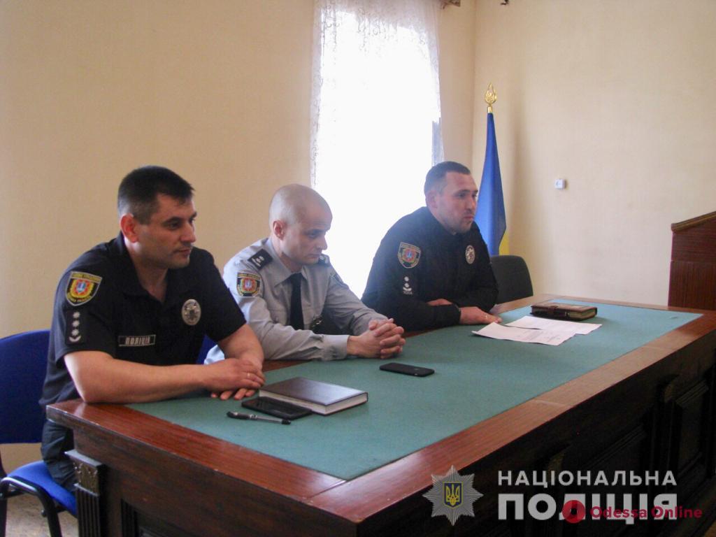 Одесская область: назначены новые руководители трех территориальных подразделений полиции