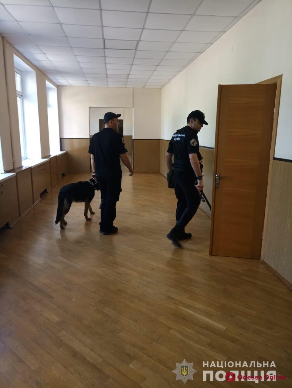 В центре Одессы «минировали» школу