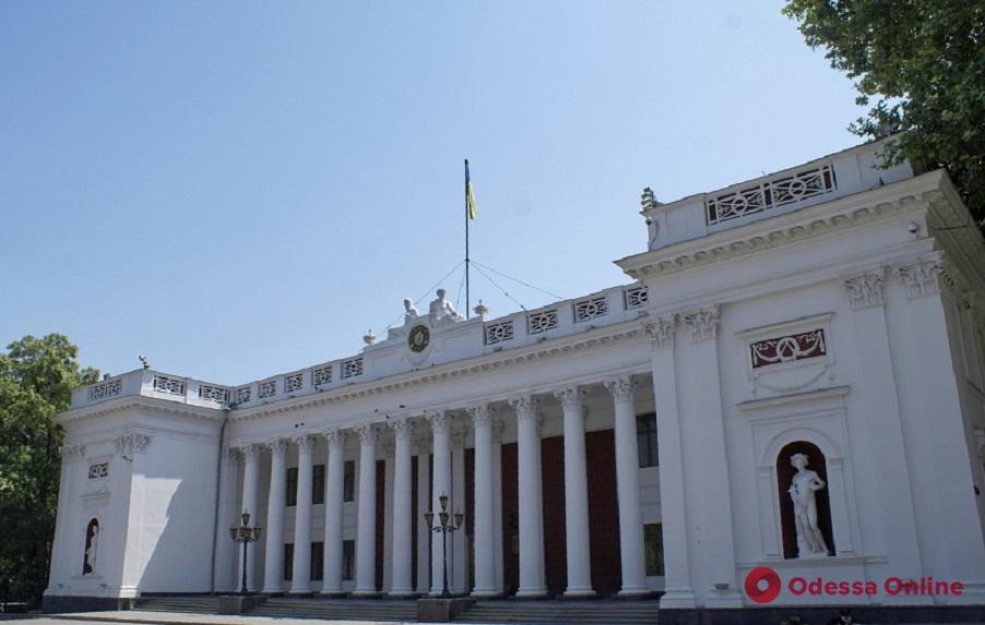 Одесский мэр планирует наладить сотрудничество между городскими и областными службами
