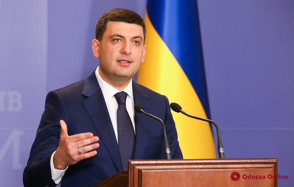 Премьер-министр Украины подает в отставку