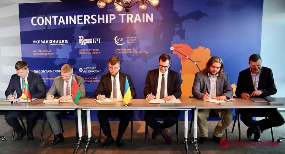 Одессу и Клайпеду соединит регулярный контейнерный поезд