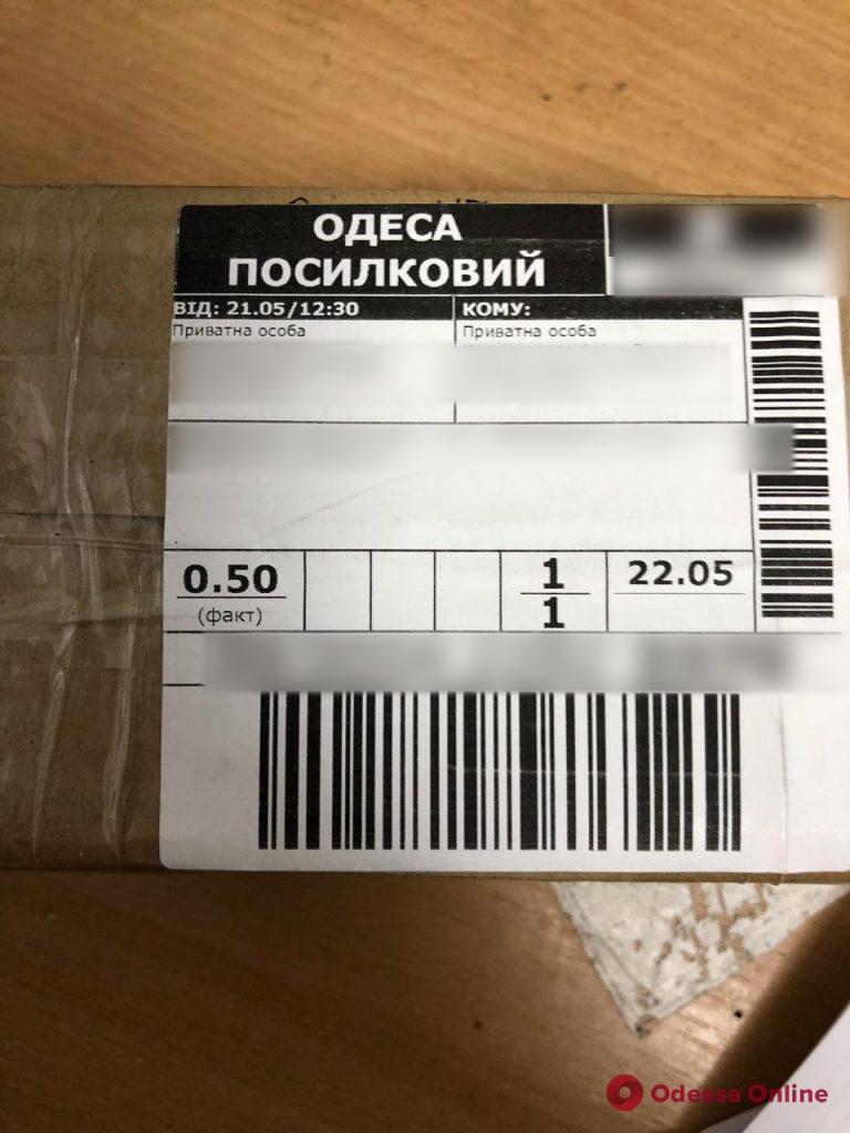 Экстази, амфетамин, марихуана: в Одессе поймали «почтового» наркодилера (фото, видео)