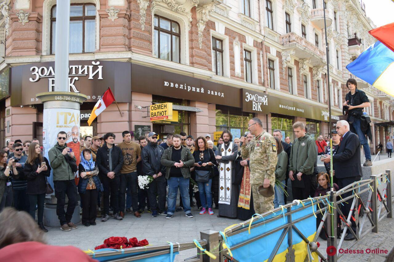 На Соборной площади почтили память погибших 2 мая