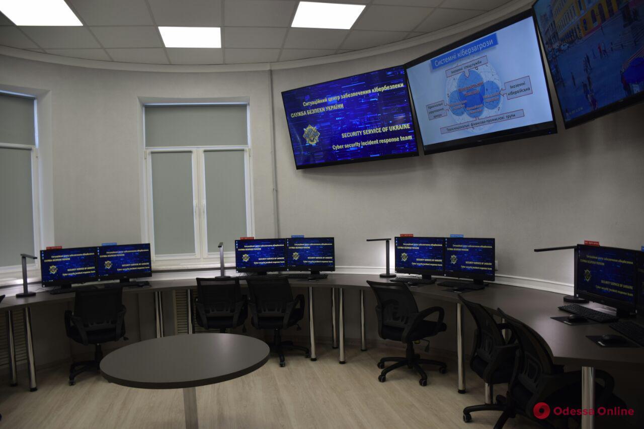 В Одессе появился региональный центр кибербезопасности СБУ