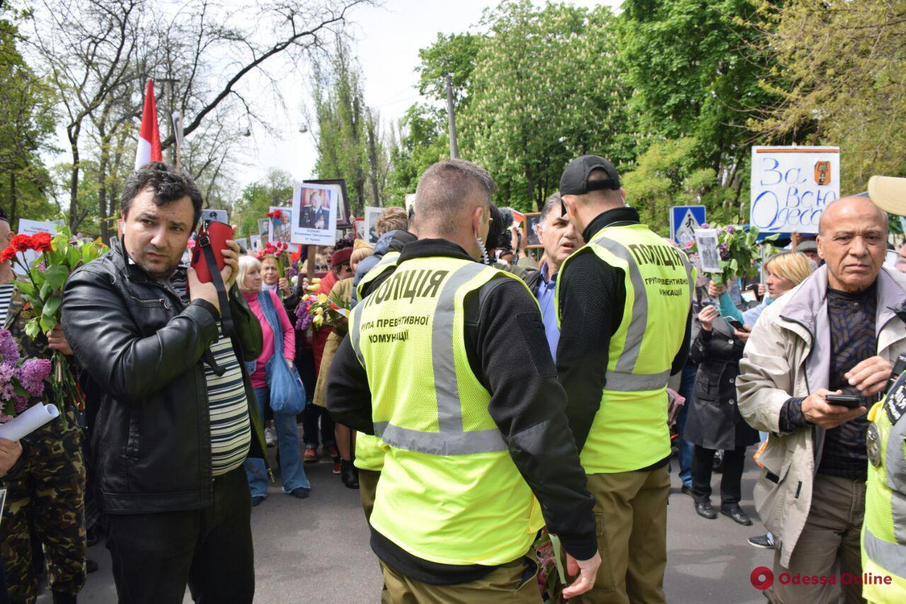 Обстановка 9 мая в Одессе: кастет, георгиевские ленты и мелкое хулиганство