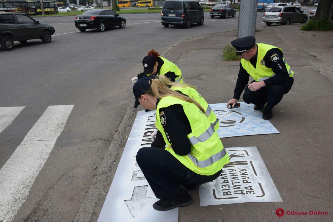 «Сними наушники»: в Одессе на пешеходных переходах появились предупреждающие надписи