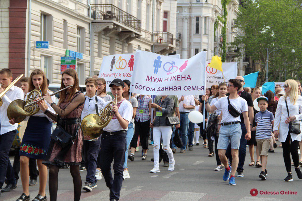 В Одессе прошел марш за традиционные семейные ценности (фото, видео)