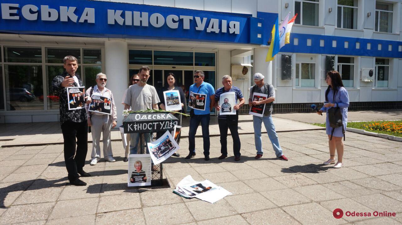 Под Одесской киностудией экс-сотрудники провели мини-пикет