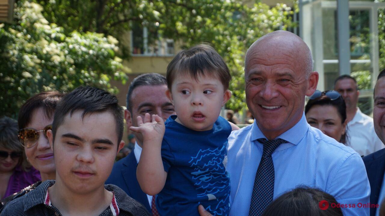 Одесса: на Мечникова открыли детский инклюзивно-ресурсный центр