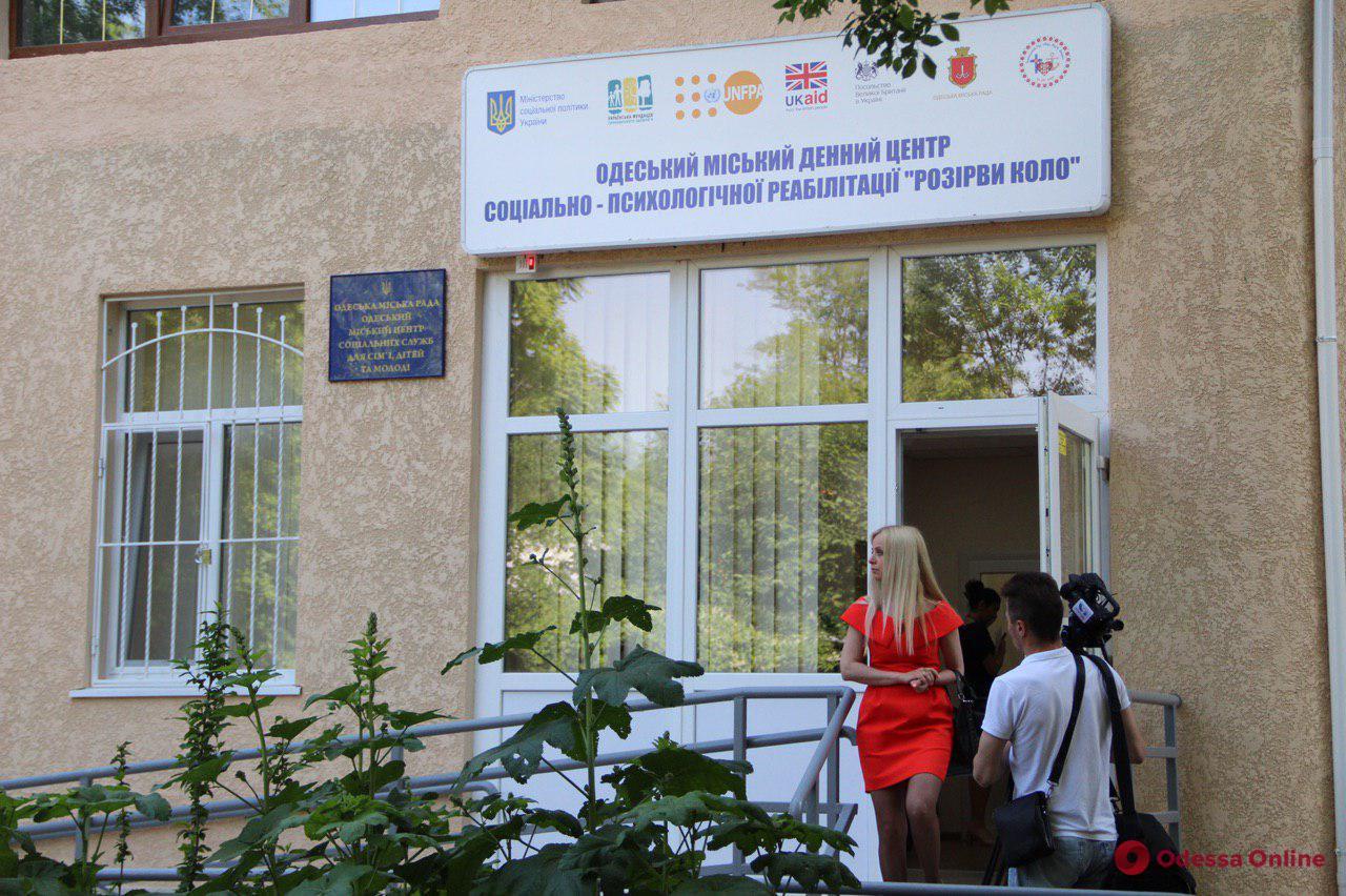 В Одессе открыли первый кризисный центр для жертв домашнего насилия