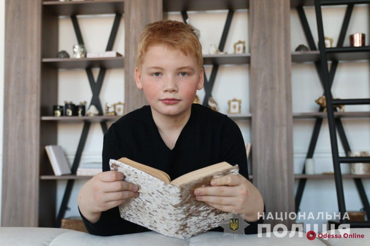 В Одессе разыскивают пропавшего мальчика