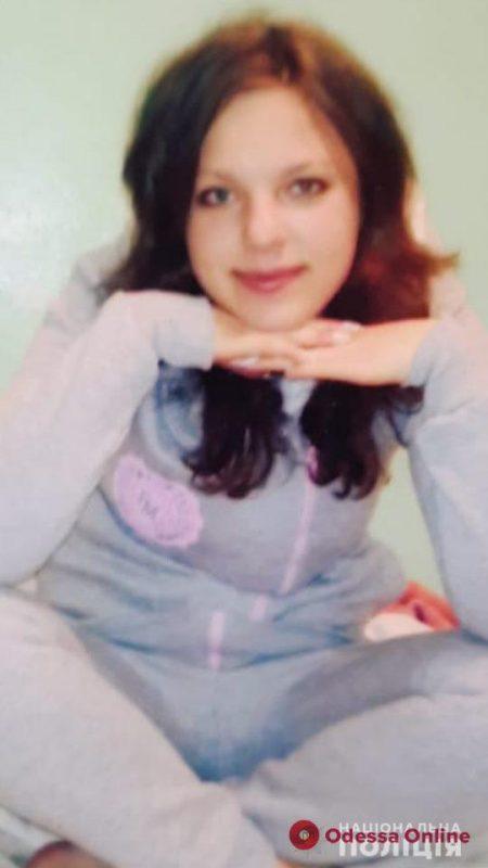 В Одесской области разыскивают пропавшую девушку