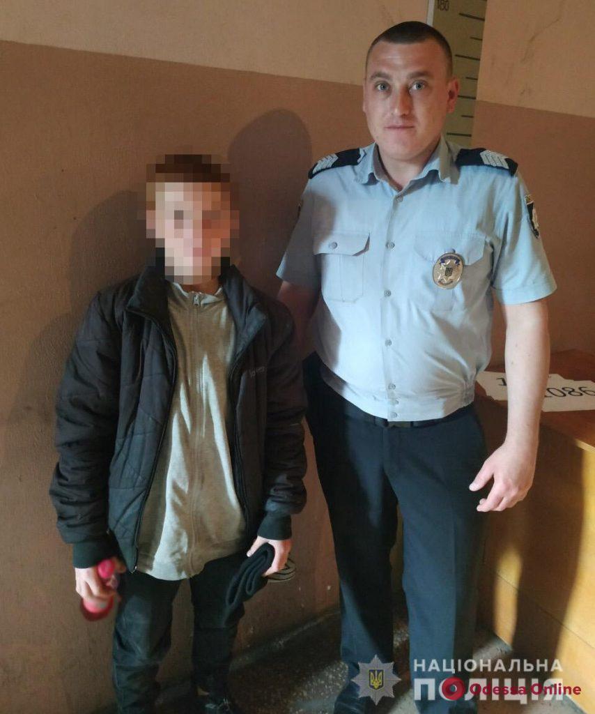 Отправился в путешествие по городу: одесские полицейские нашли 14-летнего подростка