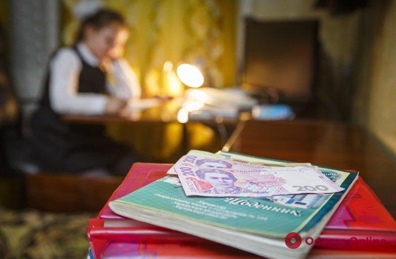 Мэр Одессы призвал родителей не сдавать деньги на ремонт школ