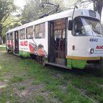 трамвай сошел7
