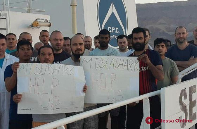 В Одессу прибыли задержанные в Египте моряки