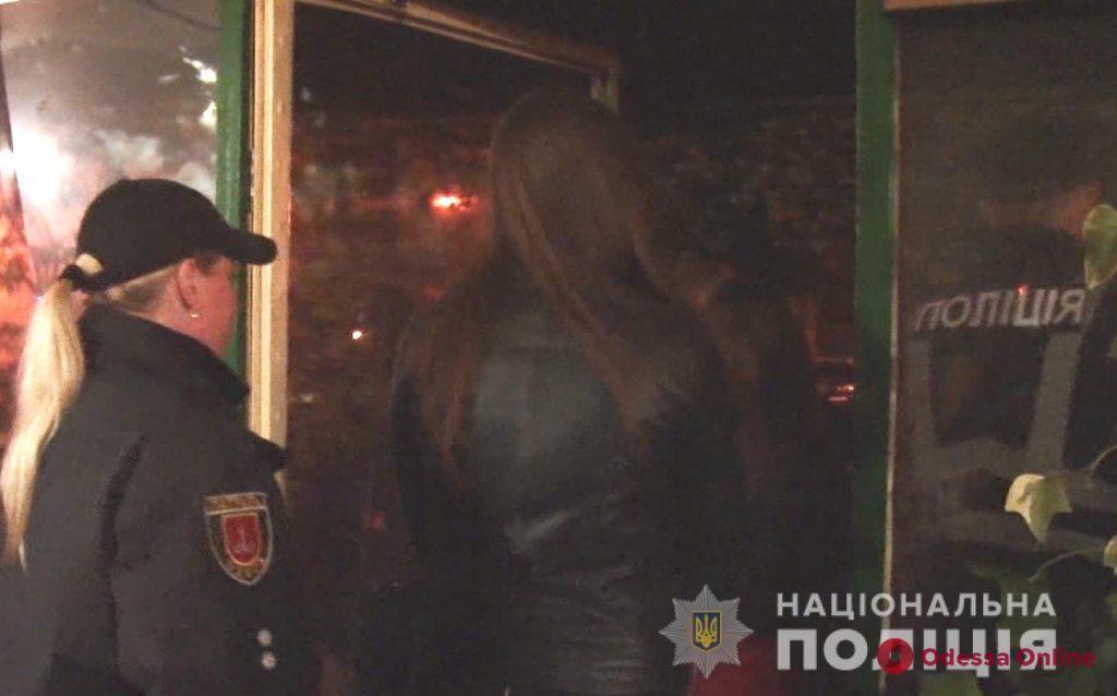 В центре Одессы продолжают ловить «ночных бабочек»